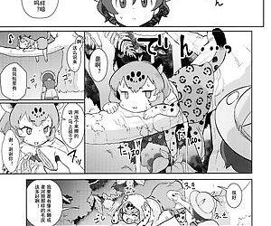 Tsugai no Friends - 友好的美洲豹
