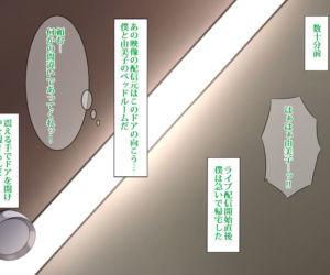 Buka no Tsuma ~Netotte Ninshin- Nakadashi Furin~ - part 12