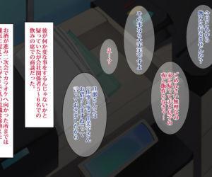 Buka no Tsuma ~Netotte Ninshin- Nakadashi Furin~ - part 2