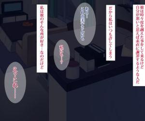 Buka no Tsuma ~Netotte Ninshin- Nakadashi Furin~ - part 8
