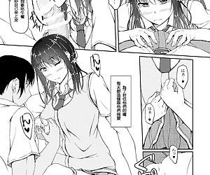 Tachibana Yukina Enkou Nisshi 4 Kare ga Shiranai Hontou no Watashi...
