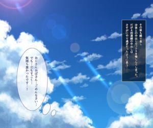Amaamax 2!! ~Hatsuratsu Ecchi na Inaka Shoujo wa Juujun Kyonyuu na Osanazuma!?~ - part 5