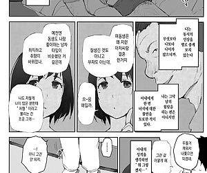 Tsuma no Imouto no Danna ga Ie ni Kiteiruyoudesu. - 아내의 여동생의 남편이 집에 와있는 모양입니다.