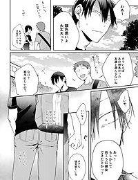 Hanashita Sakana - part 2