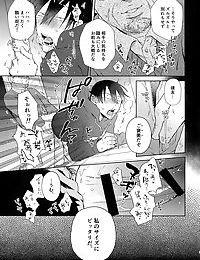 Hanashita Sakana - part 3