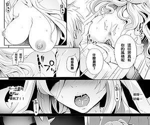 Sei no Daishikyou to Koware Yasui Otome