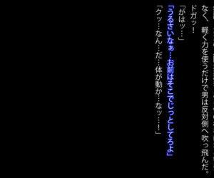 Reikan Shoujo #3 Anata Tasukete...Shinnyusha ni Zitaku de Yararemakuru Niiduma - part 8
