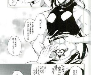 Touken Ranbu - Majinai Hodo Ki