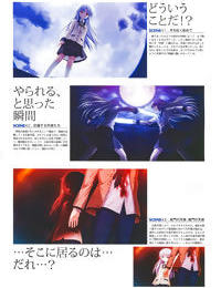 Angel Beats! -1st beat- Perfect Visual Book - part 3