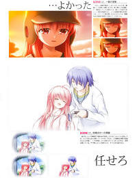 Angel Beats! -1st beat- Perfect Visual Book - part 4