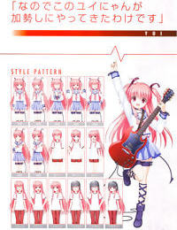 Angel Beats! -1st beat- Perfect Visual Book