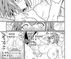 Touchuukasou 3 - 동충하초 3