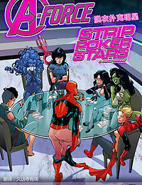 A-Force - Strip Poker Stars 蜘蛛侠与阿卡迪亚战队