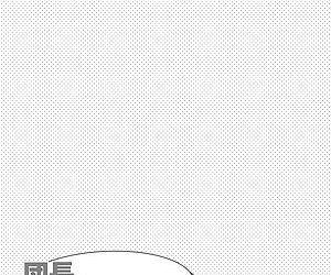 Danchou- Kyuuen Yoroshiku! - part 2