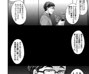 Nakadashi Seishori Benki Rei-chan Shojo Soushitsu. - part 2