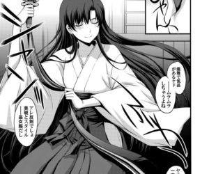 Nakadashi Seishori Benki Rei-chan Shojo Soushitsu.