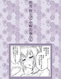 Kanmusu no Mizu Ichi