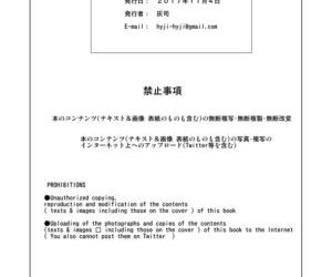 Kinjo Yuuwaku Daisandan Chuuhen - part 4