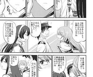 Akashi to Kusuri to Teitoku to
