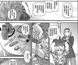 DR:II ep.7 ~Dulce Report~ - 达西报告II Ep.7