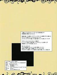 Shikikan-kun wa Doutei dakedo Oppai de Kimochiyoku Naru no ga Daisuki nano
