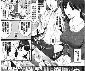 Chijokano - 痴女女友 - part 4