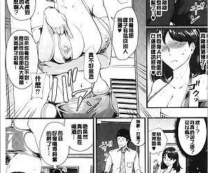 Chijokano - 痴女女友 - part 5