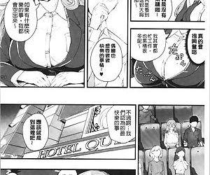 Chijokano - 痴女女友 - part 7