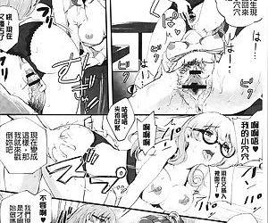 Chijokano - 痴女女友 - part 9