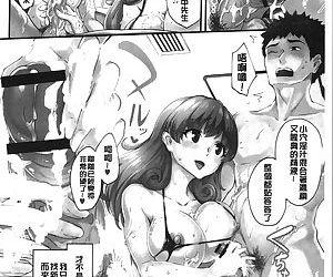 Chijokano - 痴女女友