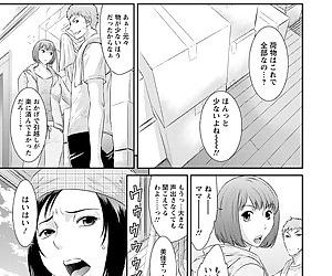 Dassai Nikuyokugurui ni Ochite