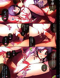 Oku-sama wa iDOL -Kisaragi Chihaya Hen-