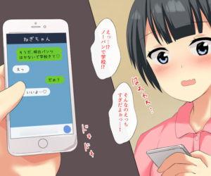 Yuri Shibari Ecchi! - part 4