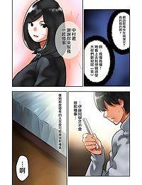 Wakeari na Kanojo - part 2