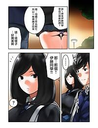 Wakeari na Kanojo - part 3
