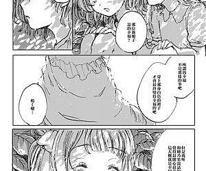 Shiawase no Kane ga Naru