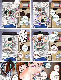 Boku no Harem Academia: 3-wa Ochako Hen Arata na SEX Friendㅣ나의 하렘 아카데미아: 3화 새로운 SEX 프렌드 - part 2