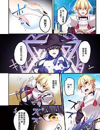 Succubus ♀ ni Kyousei Tenshoku Saserareta Ore ♂