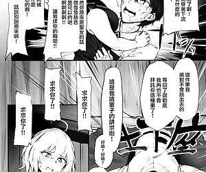 Jeanne to Nakayoshi Mujintou Seikatsu