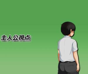Boku ga Koishita Sensei wa Yarichin ni Nerawaremashita. - part 10