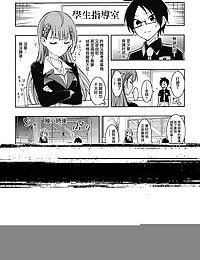 BOKUTACHIHA SENSEIMO URUKAMO KAWAII