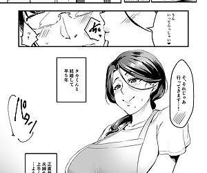 Tsuma ni Damatte Sokubaikai ni Ikun ja Nakatta 1