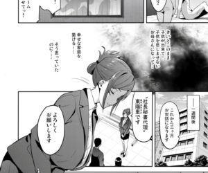 Himawari wa Yoru ni Saku