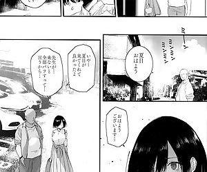 Natsu- Tsuma no Sentaku - part 2