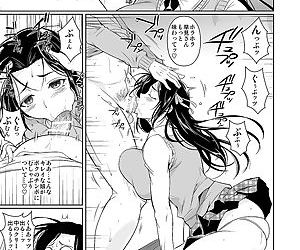 Hayami-san wa Me ga Mienai