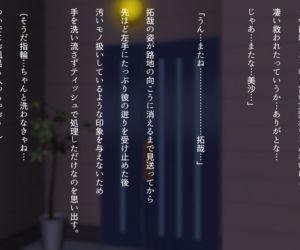Watashi wa Korekara mo- Kitto Anata ga Suki. - part 10