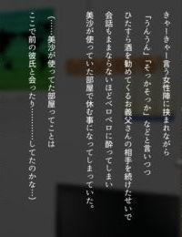 Watashi wa Korekara mo- Kitto Anata ga Suki. - part 2