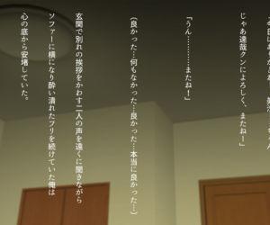 Watashi wa Korekara mo- Kitto Anata ga Suki. - part 5