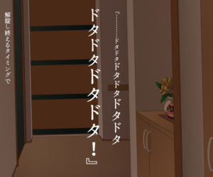 Watashi wa Korekara mo- Kitto Anata ga Suki.