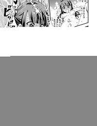 Fukan Shoujo ga Oji-san ni Maketa Hi - part 2